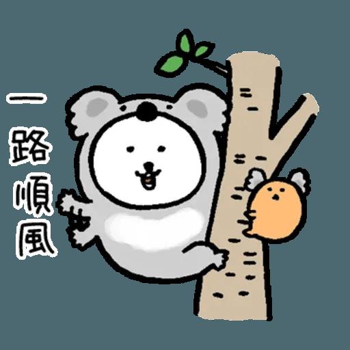 jokebearrr - Sticker 23