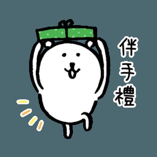 jokebearrr - Sticker 14