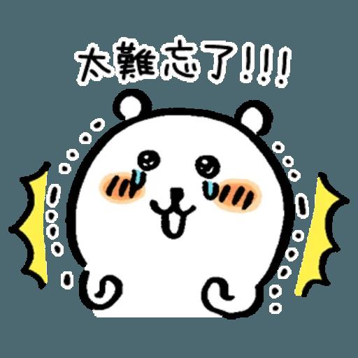 jokebearrr - Sticker 16