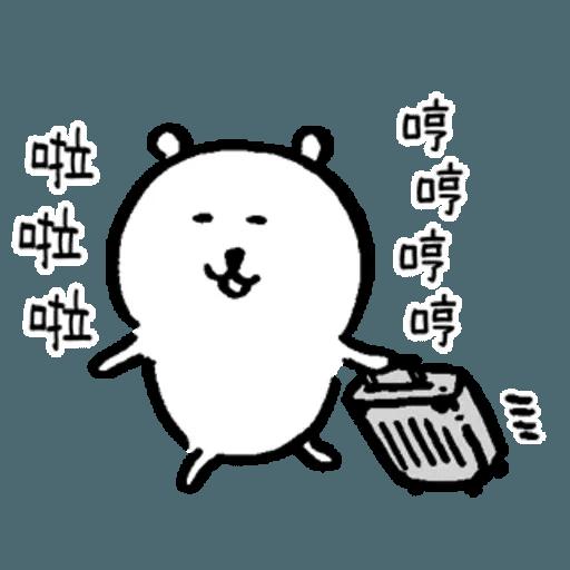 jokebearrr - Sticker 7