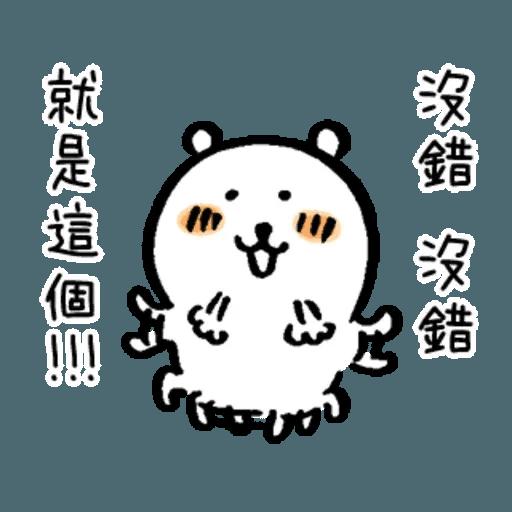 jokebearrr - Sticker 18