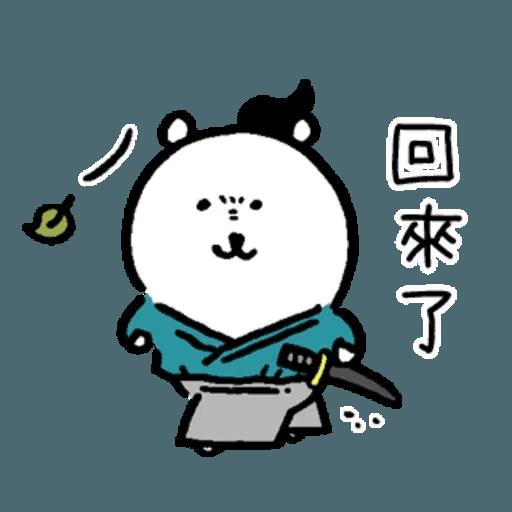 jokebearrr - Sticker 24