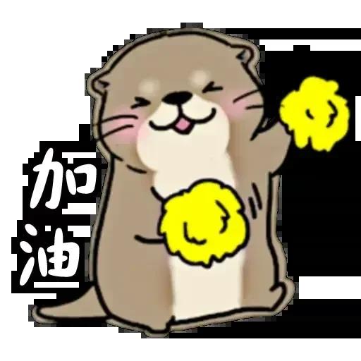 水瀨 - Sticker 16