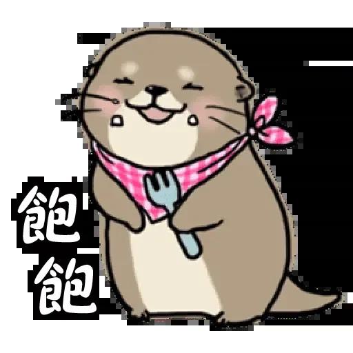 水瀨 - Sticker 9