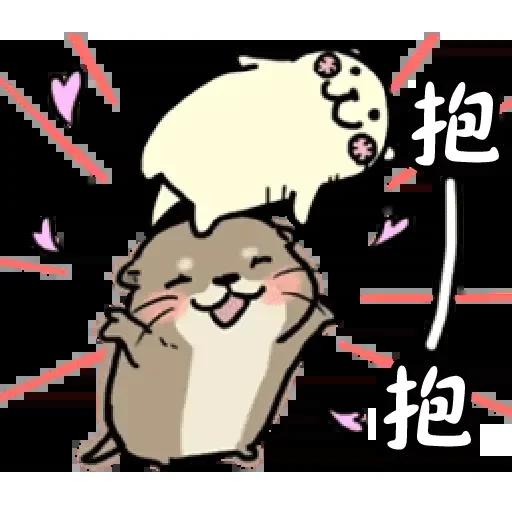 水瀨 - Sticker 21