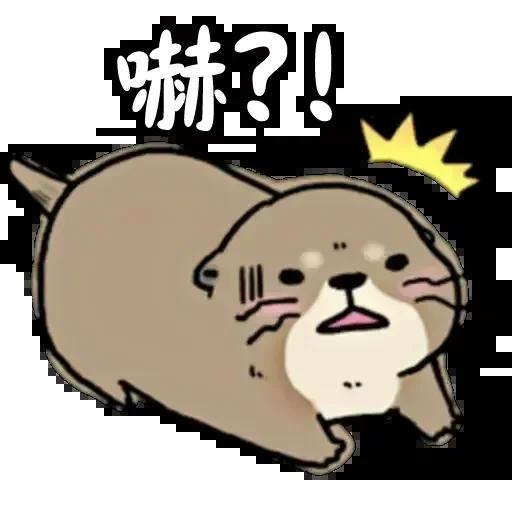 水瀨 - Sticker 12
