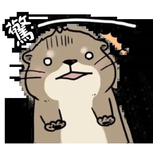 水瀨 - Sticker 7