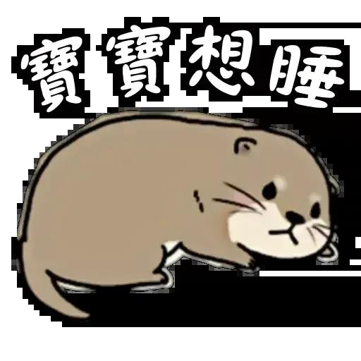 水瀨 - Sticker 20
