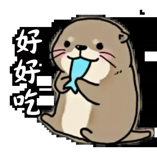 水瀨 - Sticker 19