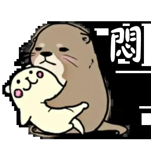 水瀨 - Sticker 14