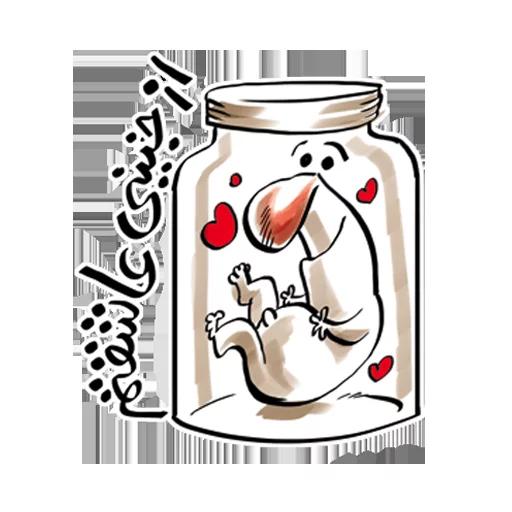 Mardak - Sticker 27