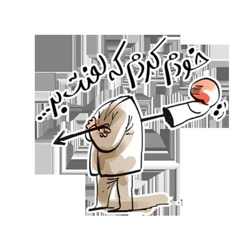 Mardak - Sticker 25