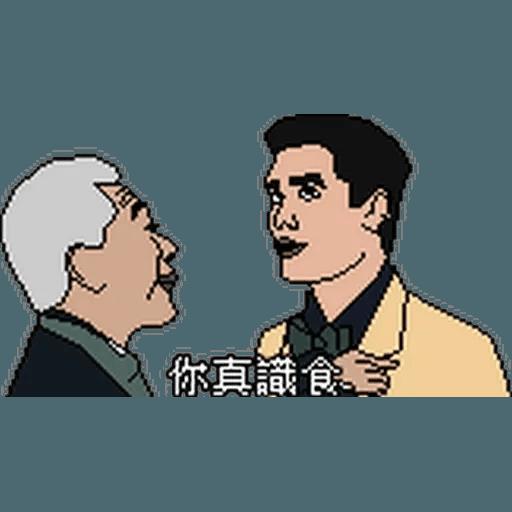 金句2 - Sticker 26