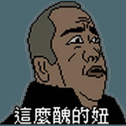 金句2 - Sticker 21