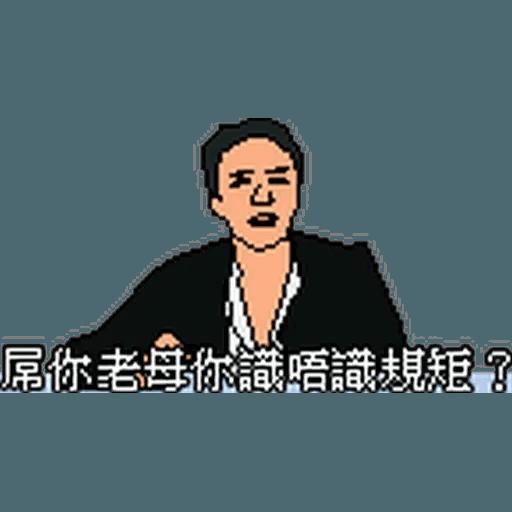 金句2 - Sticker 13