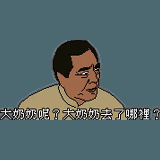金句2 - Sticker 24