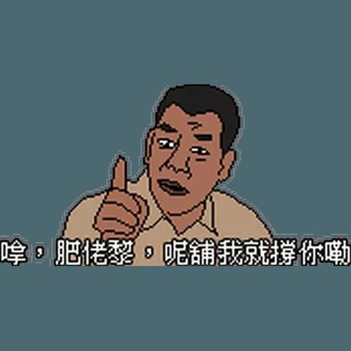 金句2 - Sticker 28