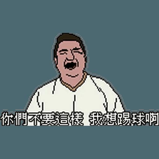 金句2 - Sticker 10