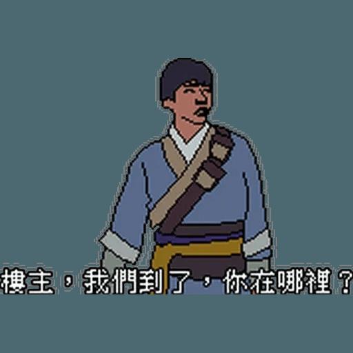 金句2 - Sticker 23