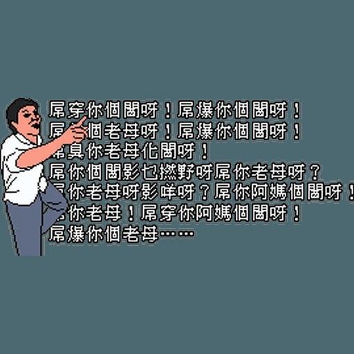 金句2 - Sticker 29