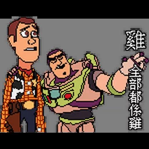 金句2 - Sticker 6
