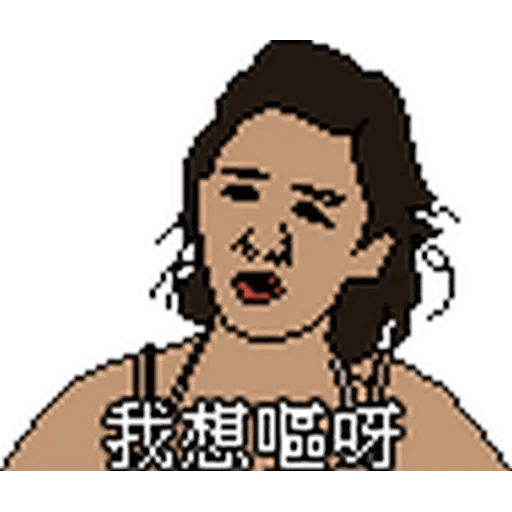 金句2 - Sticker 20