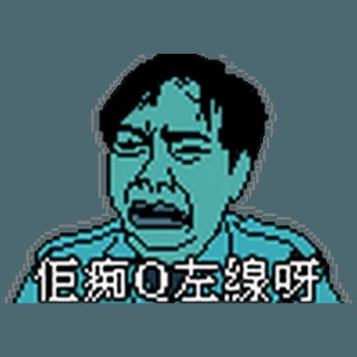金句2 - Tray Sticker