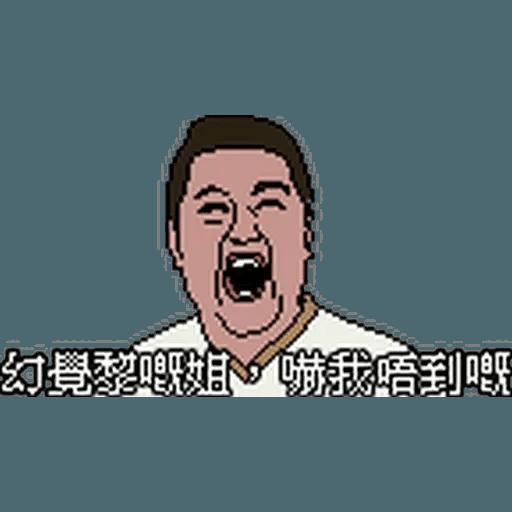 金句2 - Sticker 11