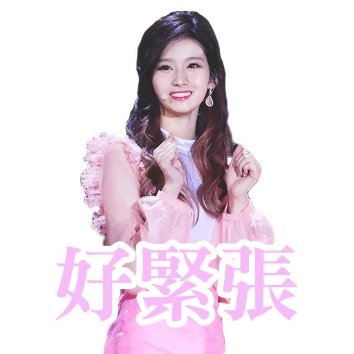 twice 2 - Sticker 4