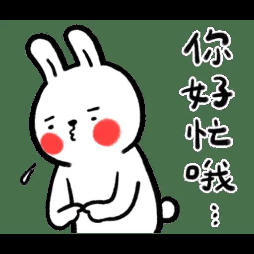 O_O - Sticker 11