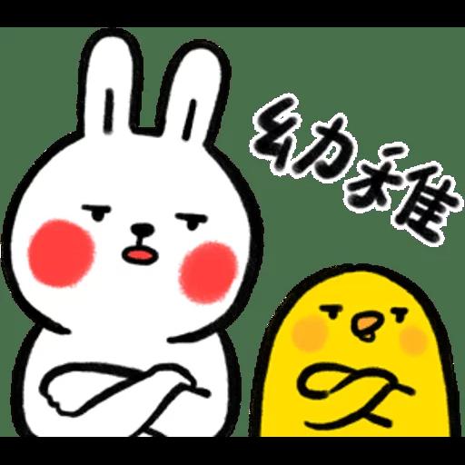 O_O - Sticker 14