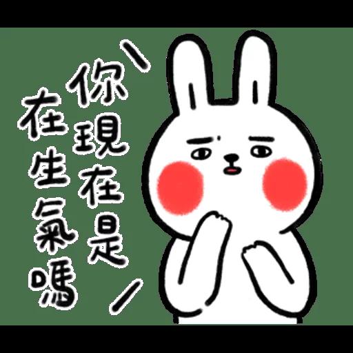 O_O - Sticker 15