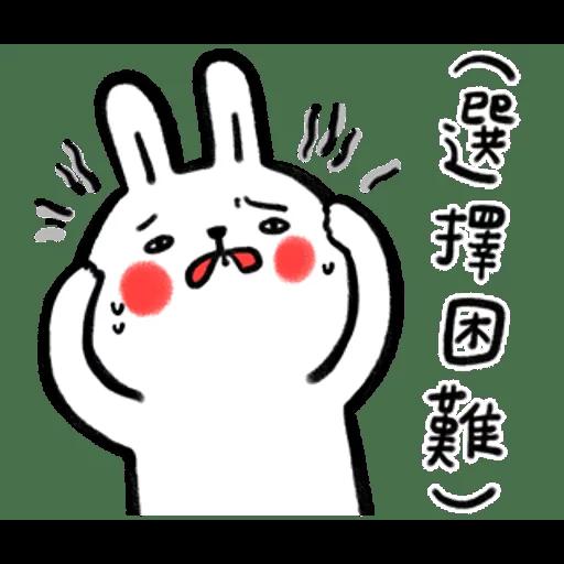 O_O - Sticker 18