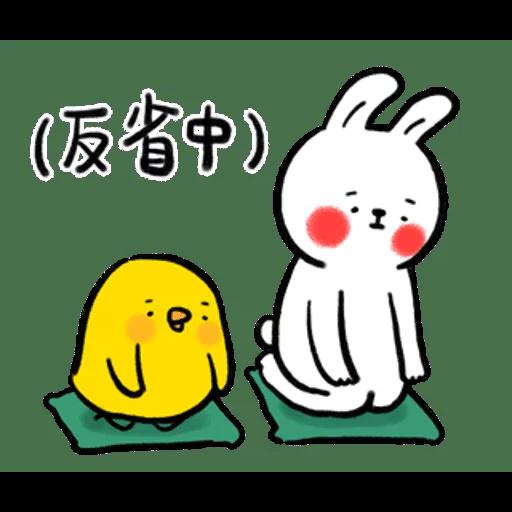 O_O - Sticker 8