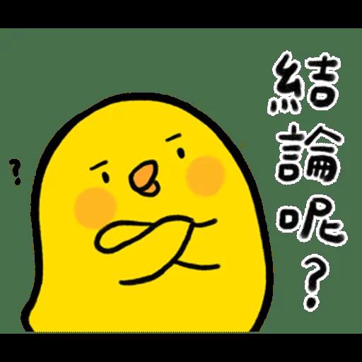 O_O - Sticker 7