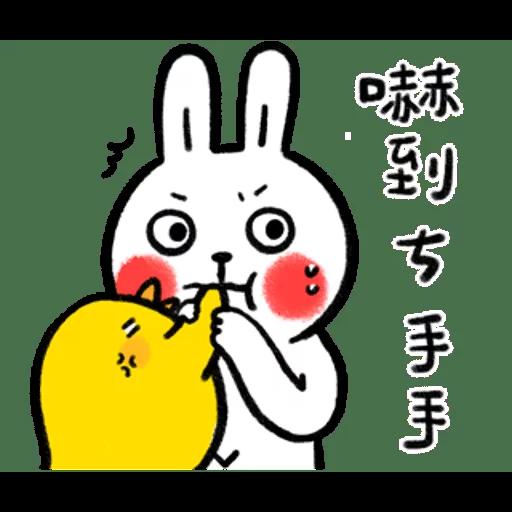 O_O - Sticker 12