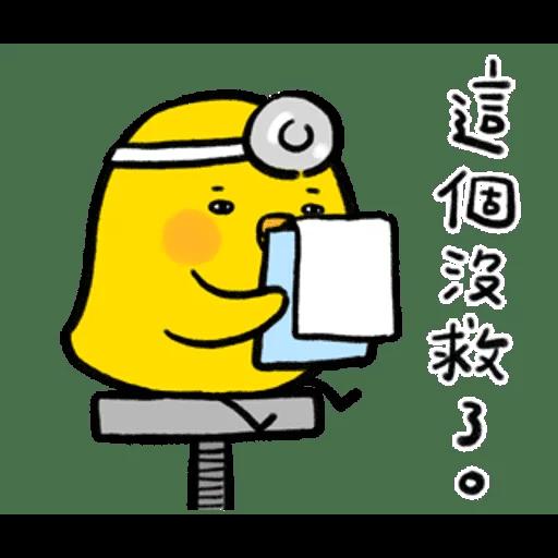 O_O - Sticker 13