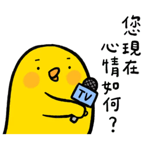 O_O - Sticker 16