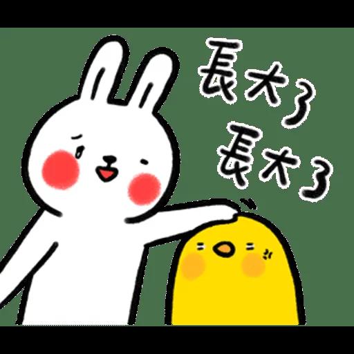 O_O - Sticker 4