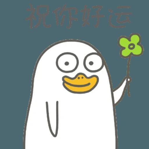 小鴨 - Sticker 8
