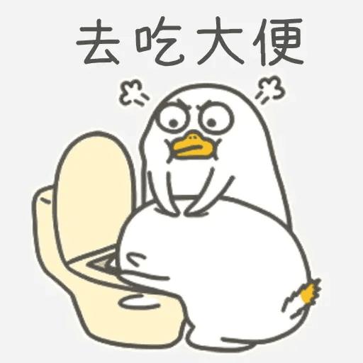 小鴨 - Sticker 10