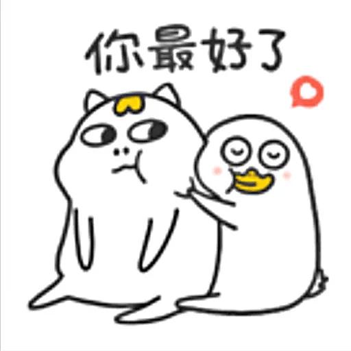 小鴨 - Sticker 21
