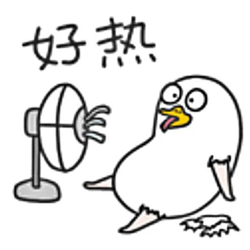小鴨 - Sticker 5