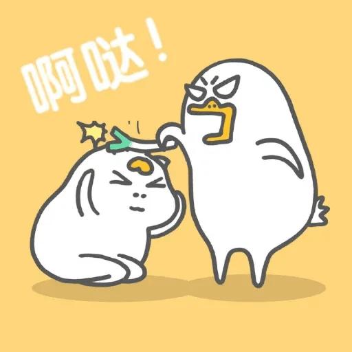 小鴨 - Tray Sticker