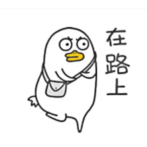 小鴨 - Sticker 4