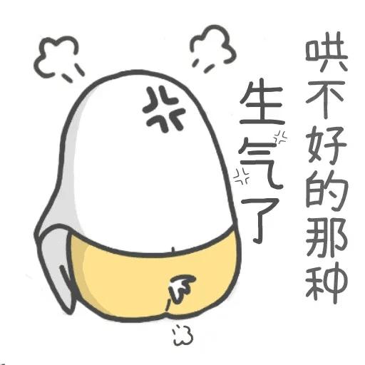 小鴨 - Sticker 14