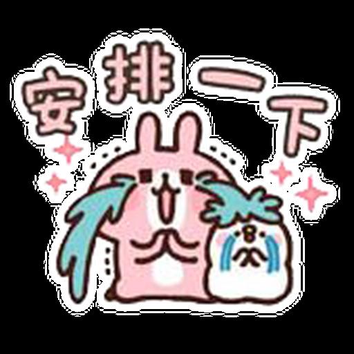 Kanahei 02 - Sticker 5