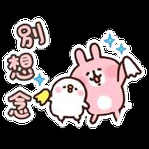 Kanahei 02 - Sticker 3