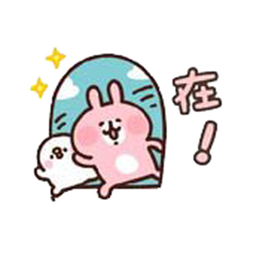Kanahei 02 - Sticker 4