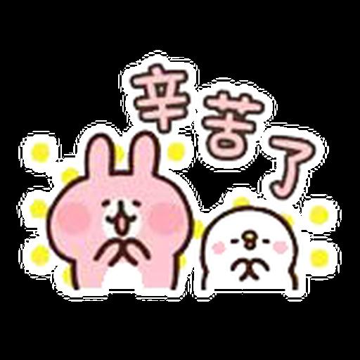 Kanahei 02 - Sticker 1